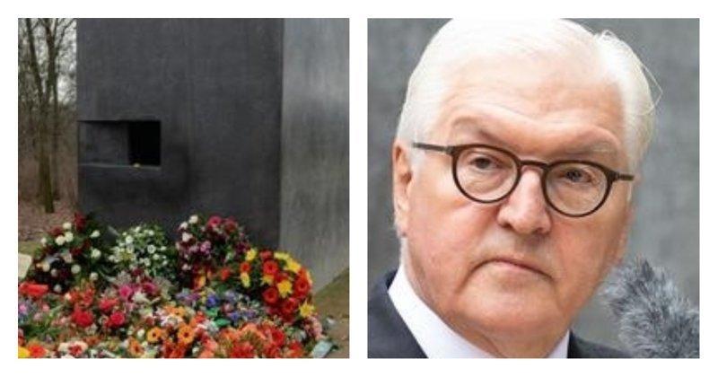 Президент Германии попросил прощения у геев