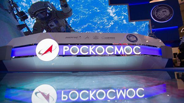 """""""Роскосмос"""" оценил создание сверхтяжелой ракеты в 1,5 трлн рублей"""