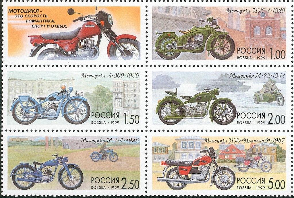 Сельский шик и гоночные рекорды: история мотоциклов Иж авто,автомобиль,автоновости,Россия