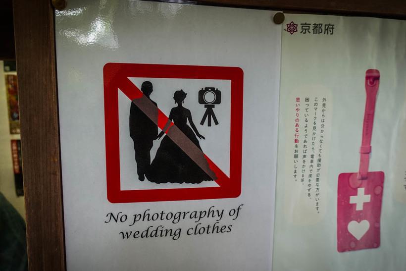 Японские запреты, и как их не соблюдают