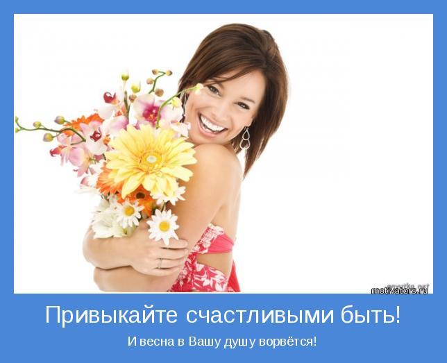 Подборка забавных и смешных мотиваторов для улыбки