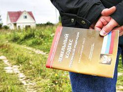 Какие штрафы грозят владельцу земельного участка: полный список нарушений