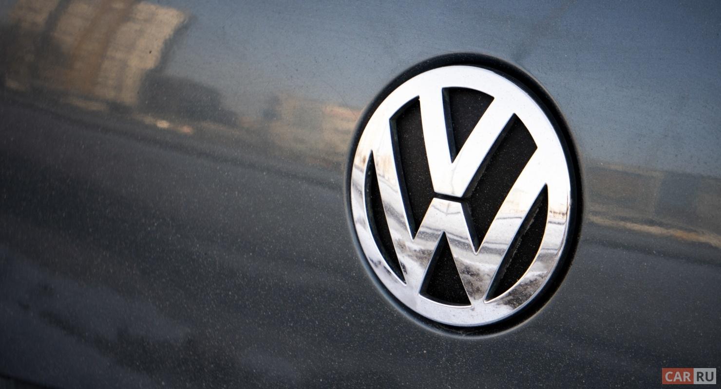 Volkswagen открыт для сотрудничества в области ПО с другими автопроизводителями Автомобили