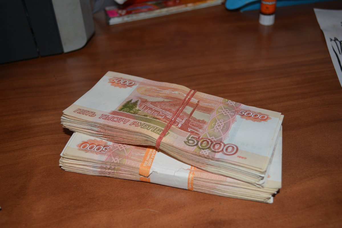 займу миллион рублей