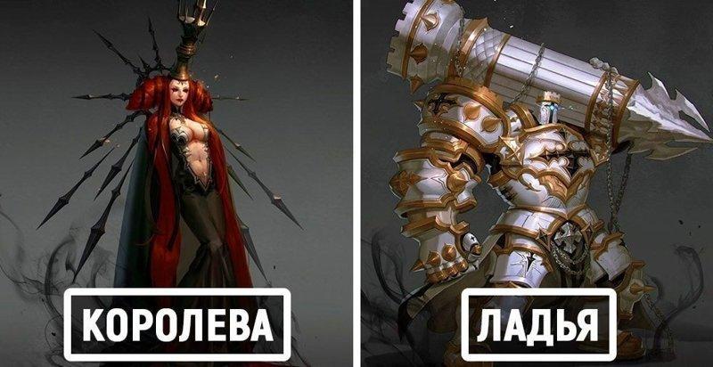Художник превращает шахматные фигуры в крутых персонажей