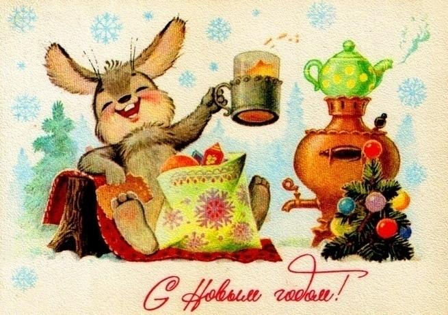 Сказка из советского детства
