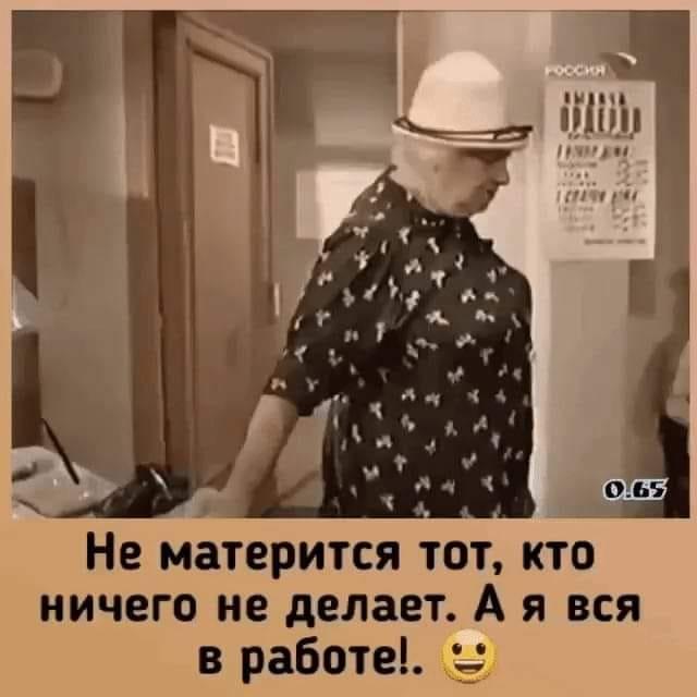 Иванов ехал в электpичке, а pядом сидела почтенная дама с огpомной собакой...