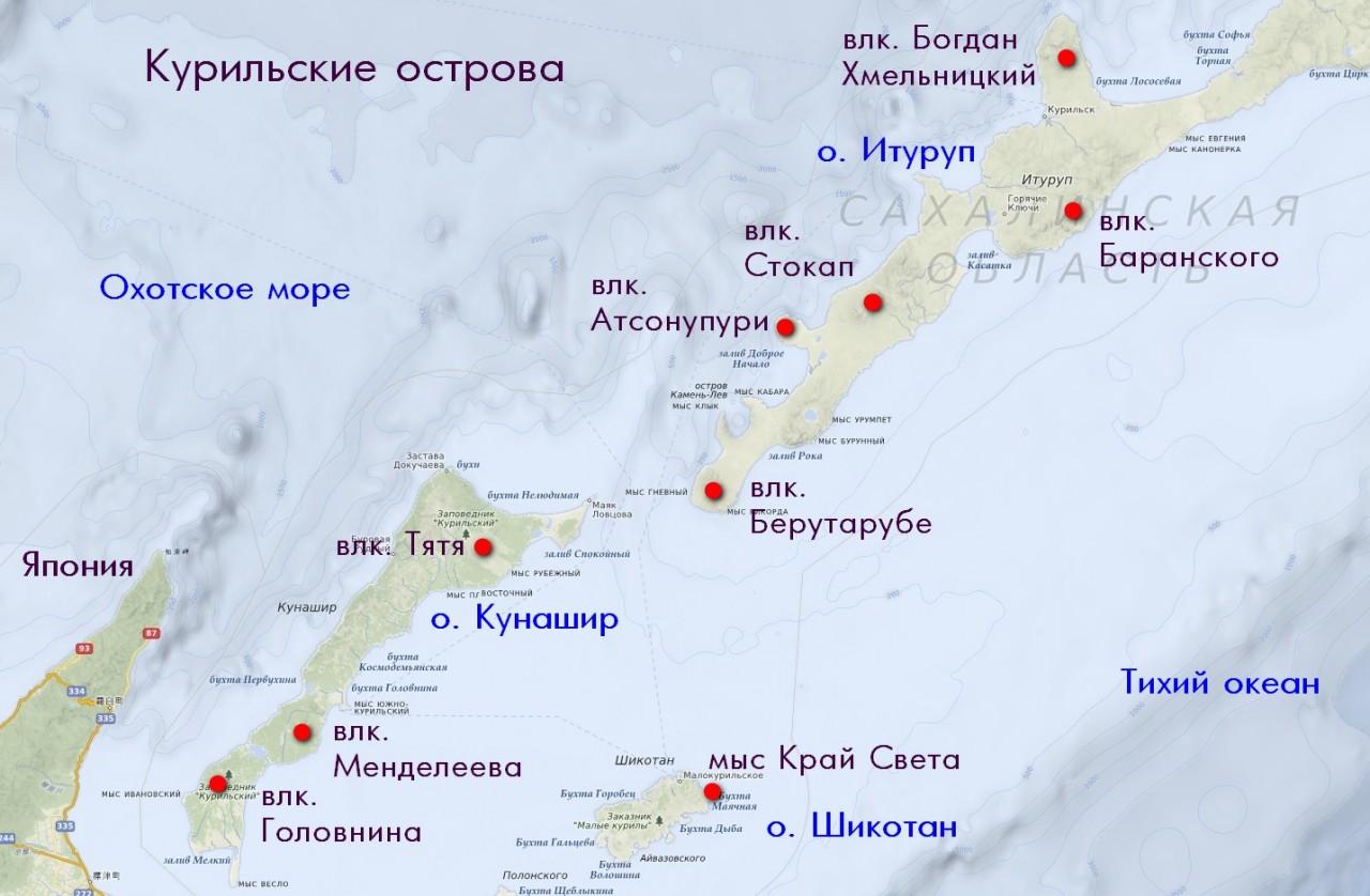 Курильские острова. Путешествие на Край Света