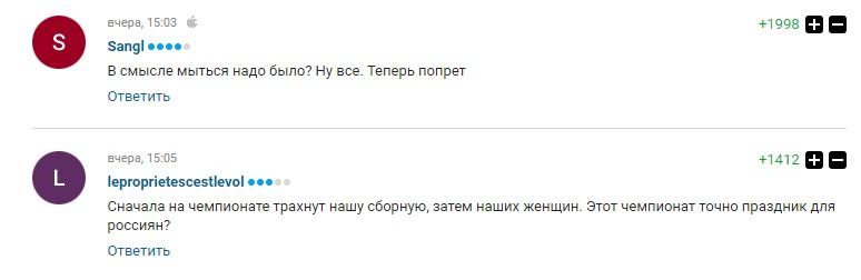 Аргентинцев учат соблазнят россиянок