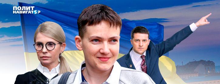 Савченко перешла на русский и припугнула Порошенко третьей мировой войной