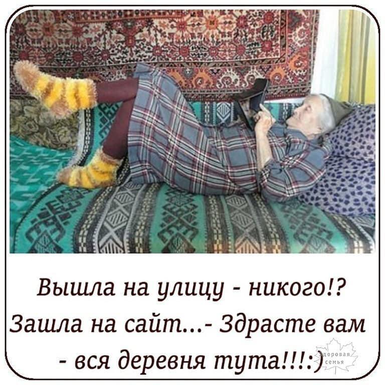 - Максим, а у меня родители на дачу уехали... Весёлые,прикольные и забавные фотки и картинки,А так же анекдоты и приятное общение