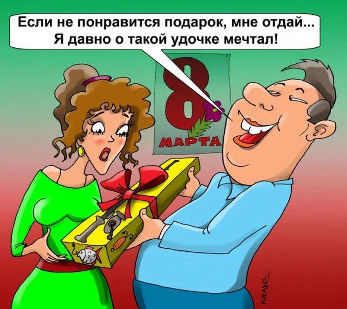 Поздравления тост 8 марта прикольные шуточные