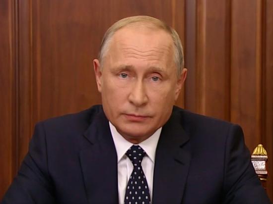 Решение Путина по пенсиям да…