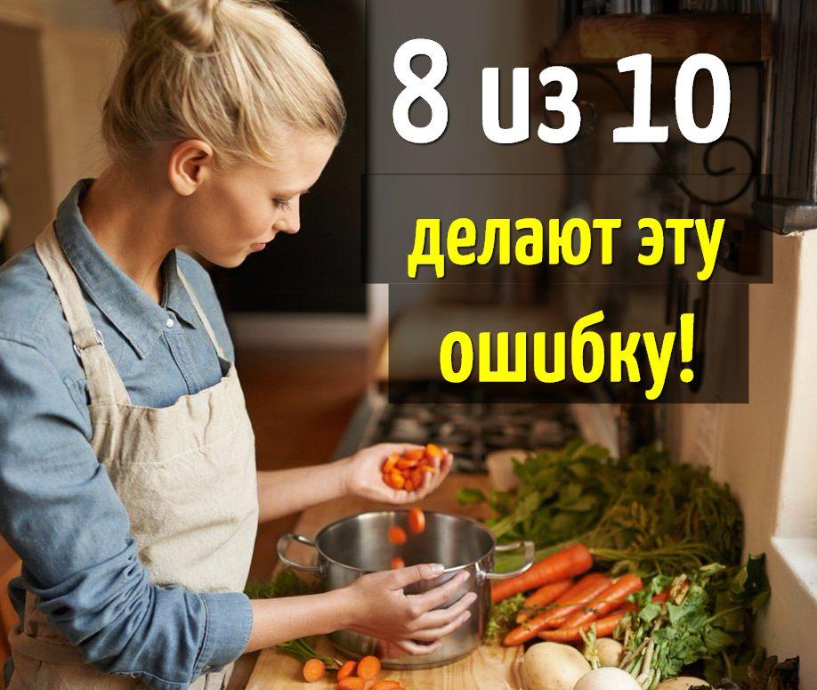 Сочетание этих продуктов вызывает проблемы с желудком и ожирение!