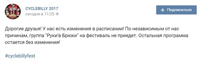 Русофобская группа из Киева …