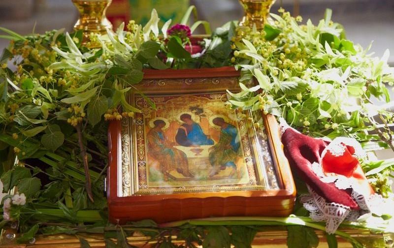 Праздник и молитва святой троицы