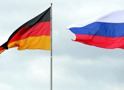 Германия выступила за создан…