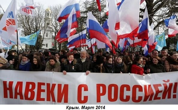 Седьмая годовщина Крымского референдума!
