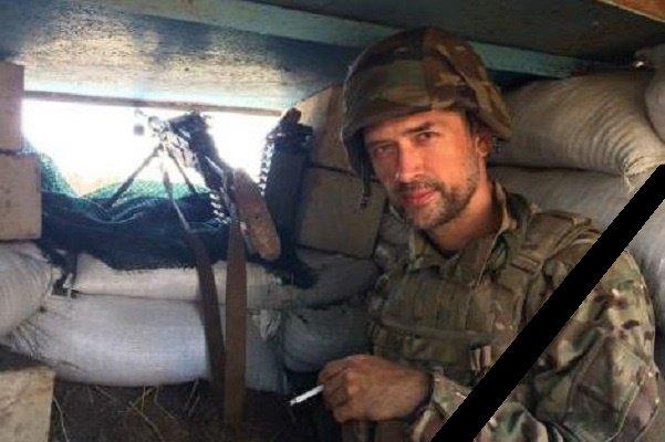 Анатолий Пашинин погиб в результате обстрела