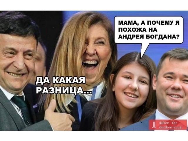 Украина-2020: из Зеленского делают безропотно-бессловесную ширму? украина