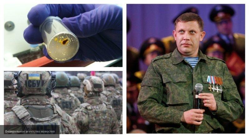 Улики красноречивы: в России указали на причастность Киева к гибели Захарченко