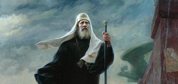 Патриарх Тихон - борьба и подвиг