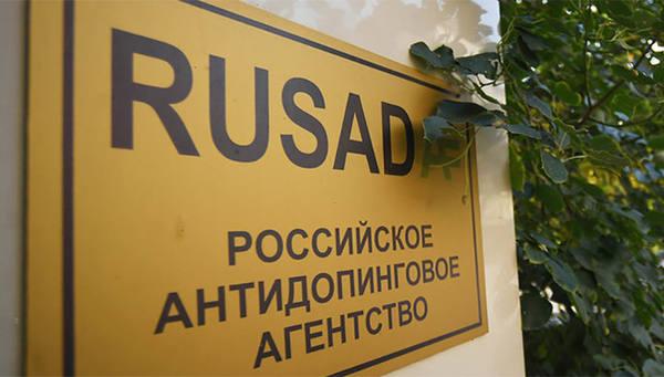 Исполком WADA большинством голосов поддержал восстановление РУСАДА