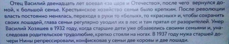 Провокация в Перми