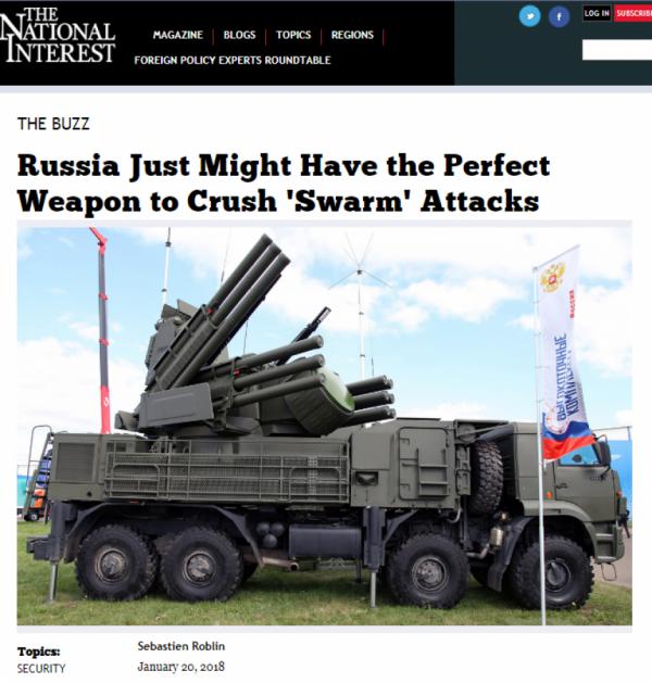 Россия разработала идеальное оружие, аналогов которому у США нет — National Interest