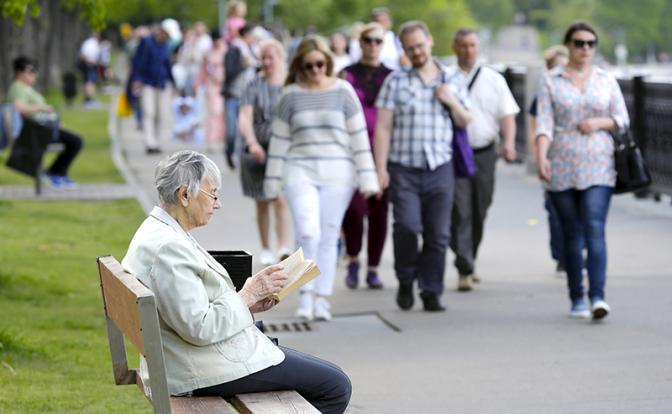 Провал реформы: Миллионы россиян пенсии не увидят