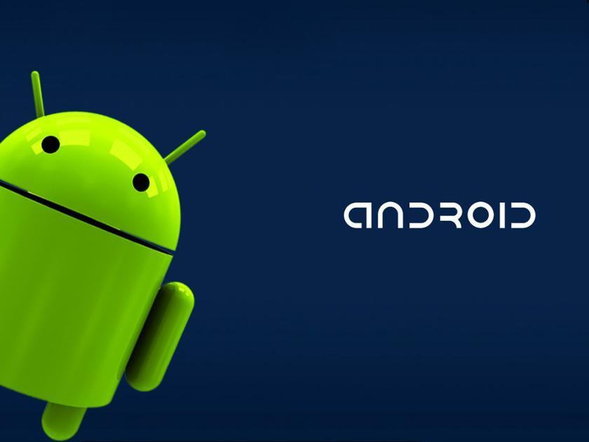 Google решил отказаться от Android?