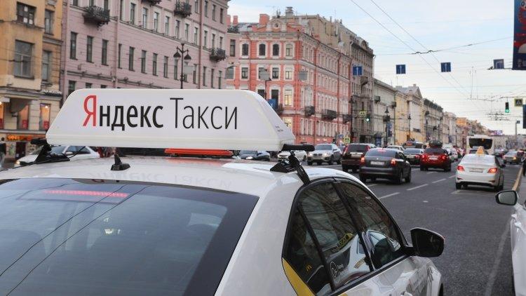 «Яндекс.Такси» представило с…