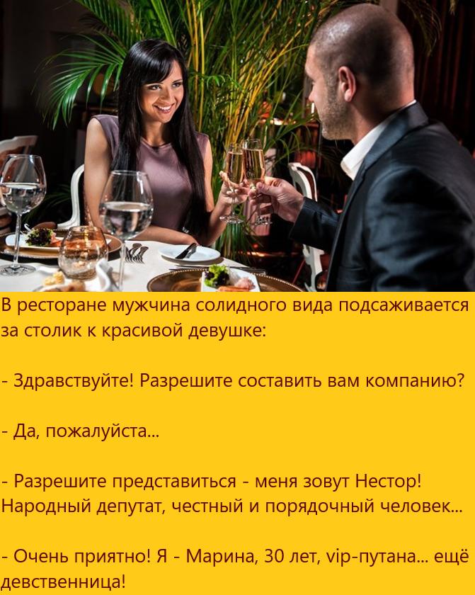 Разговаривают два бедняка. – Скажи, Вася, что бы ты делал, будь у тебя денег, как у Ротшильда?... Весёлые,прикольные и забавные фотки и картинки,А так же анекдоты и приятное общение