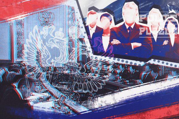 «Самоизоляция США»: в Госдум…