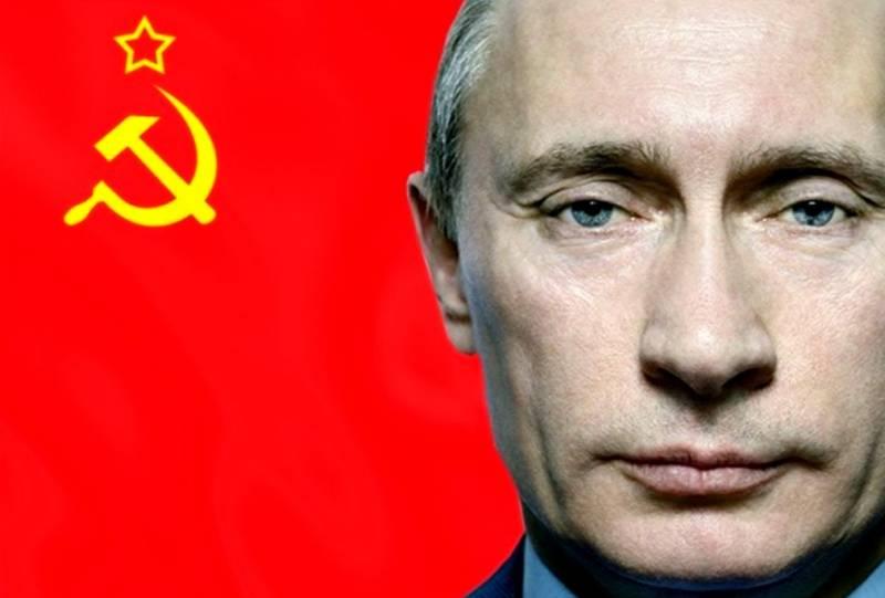 Путин может воплотить в жизн…