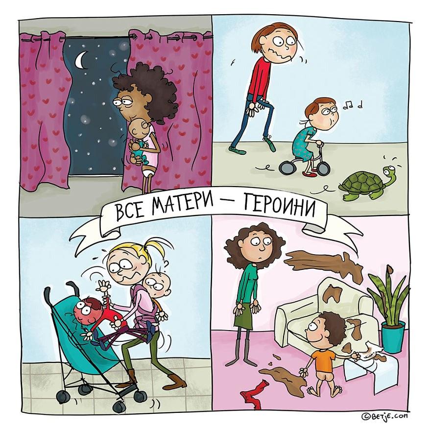 Картинки приколы про мама, зделать открытку