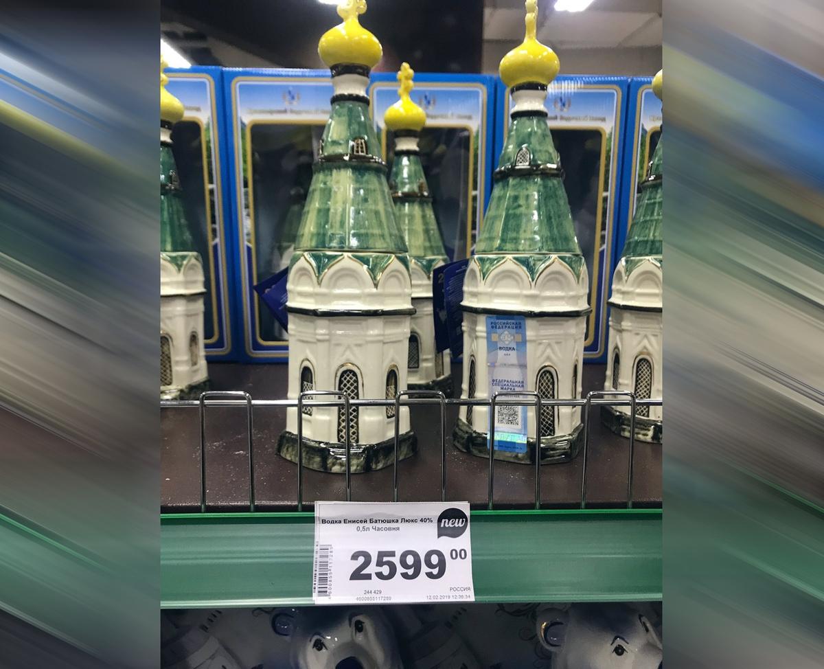 Бутылки водки в виде часовни появились в магазинах Красноярска