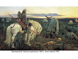 Олесь Бузина: Снова на распу…