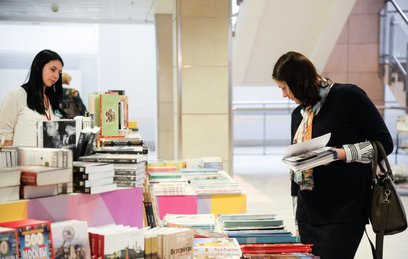 Более 800 мероприятий пройдет в рамках III Московского культурного форума