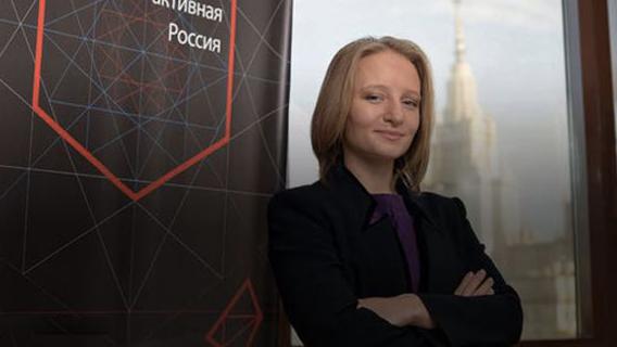 Frankfurter Rundschau: дочь Путина Катерина Тихонова может стать президентом РФ