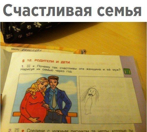 """Истории и приколы про """"яжматерей""""  позитив,смешные картинки,юмор"""
