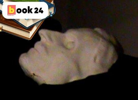 Посмертная маска Гоголя. Источник: dayofru.com