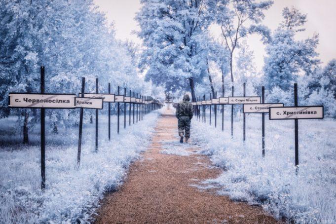 Чернобыль инфракрасный