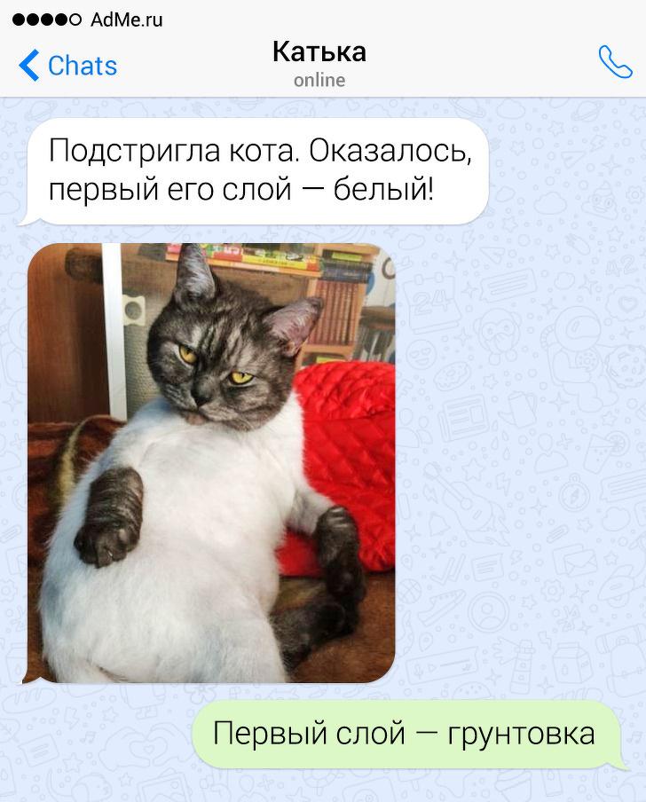 СМСки ... нескучные - точно :)