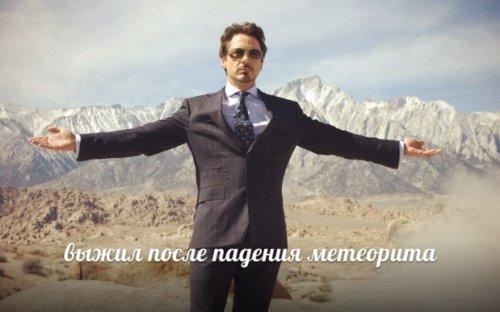 Смех сквозь слезы: метеорит в Челябинске