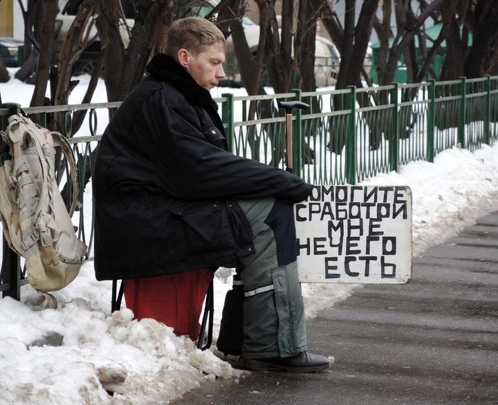 коляске бедность в россии который был времена