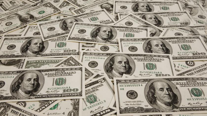 Курс валют на сегодня 18 августа.