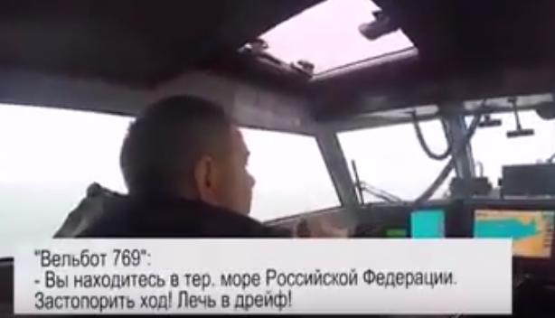 Киев обвинил РФ в попытке захватить украинский спасательный катер в Черном море