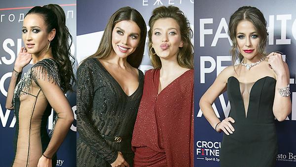 Пять самых откровенных нарядов звезд на модной премии Fashion People Awards