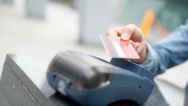 Финансист рассказал, кому нужна анонимная банковская карта